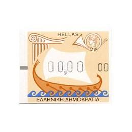 GRECIA (1998). Navio griego...