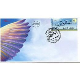 ISRAEL (2009). Birds of...