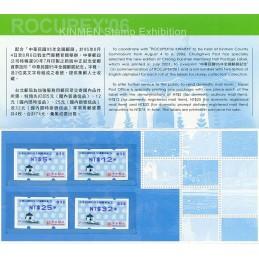 TAIWAN (2006). ROCUPEX 06 -...