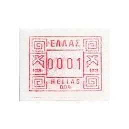 GREECE (1984). 1....