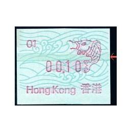 HONG KONG (1986). Fish,...
