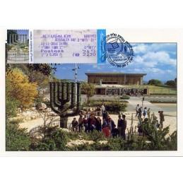 ISRAEL (2016). JERUSALEM...