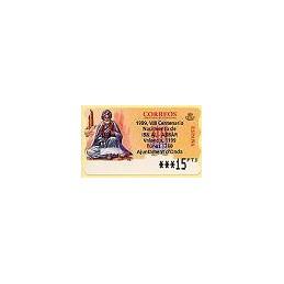 ESPAÑA. 22. Onda. Ibn Al-Abbâr. PTS-5E-4261. ATM nuevo (15 PTS)