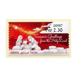 ISRAEL (2016). Season's...