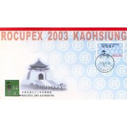 TAIWAN (2003). ROCUPEX 2003...