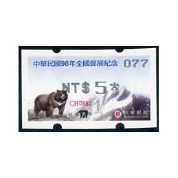 TAIWAN (2007). ROCUPEX 07 -...