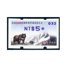 TAIWÁN. ROCUPEX 2005. VarioSyST 2- azul. ATM nuevo (032)