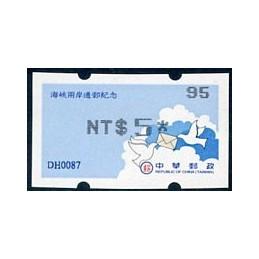 TAIWAN (2008). Launch of...