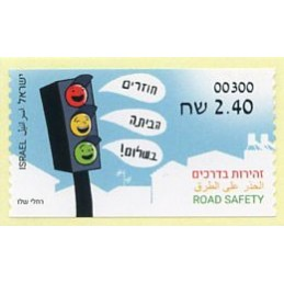 ISRAEL (2017). Road Safety...