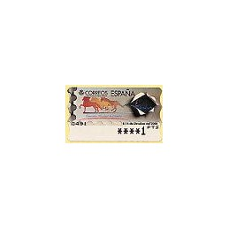 ESPAÑA. 37. España 2000. PTS-5A. ATM nuevo (1 PTS)