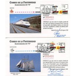 SPAIN (1992).  EXPO 92 +...