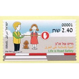ISRAEL (2017). Life is Road...