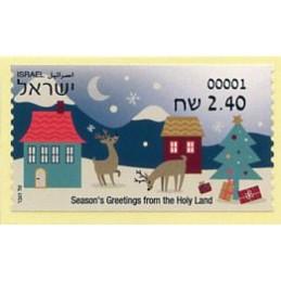 ISRAEL (2017). Season's...