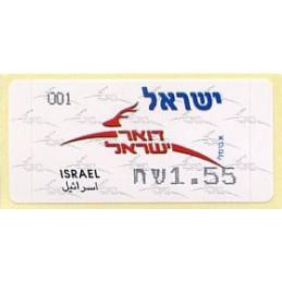 ISRAEL (2008). Israel Post...