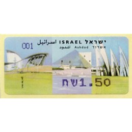 ISRAEL (2007). Ashdod -...