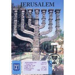 ISRAEL (2018). World Stamp...