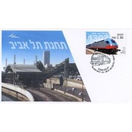ISRAEL (2018). Diesel...
