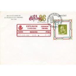 ESPAÑA (1986). 05....