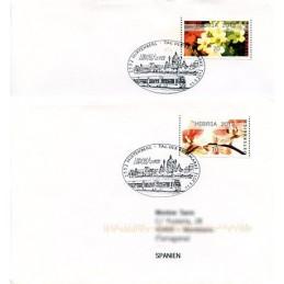 AUSTRIA (2012). HIBRIA 2012...
