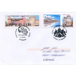 FRANCE (2018). Timbres...
