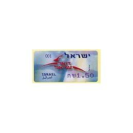 ISRAEL (2006). Israel Post - 001. ATM nuevo