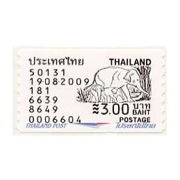THAILAND (2009). Elephant -...