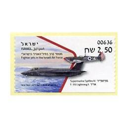 ISRAEL (2019). Fighter jets...