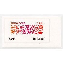 SINGAPUR (2019). Año Nuevo Chino - S796. ATM nuevo (1st Local)