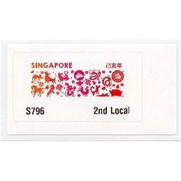 SINGAPUR (2019). Año Nuevo Chino - S796. ATM nuevo (2nd Local)