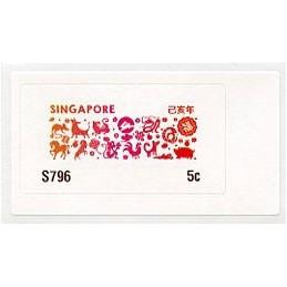 SINGAPUR (2019). Año Nuevo Chino - S796. ATM nuevo ( 5c)