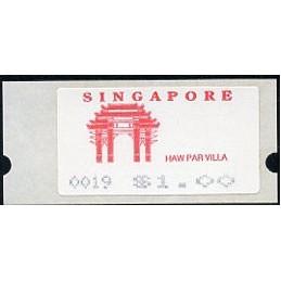 SINGAPORE (1991). Haw Par...