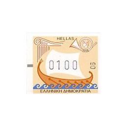 GREECE (1998). Greek ship -...
