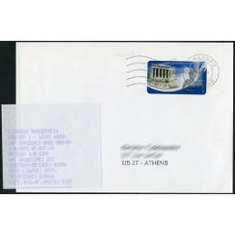 GREECE (2004). Parthenon -...