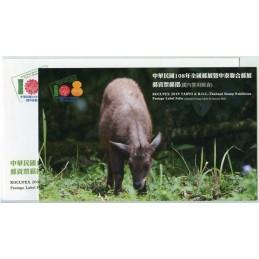 TAIWAN (2019). Formosan...