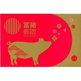 TAIWAN (2019). Rich Pig -...