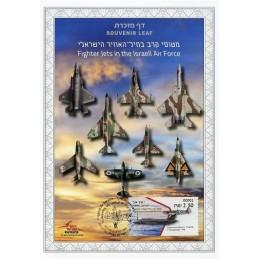 ISRAEL (2019).  Fighter...