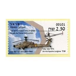 ISRAEL (2020). Israeli Air...