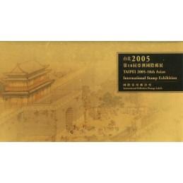 TAIWÁN (2005). TAIPEI 2005 - 18th Asian International Stamp Exhibition. VarioSyST 2 - NEGRO. Carpeta correo internacional (074)
