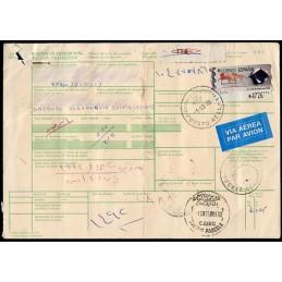ESPAÑA (1999). 37. Exposición Mundial de Filatelia España 2000. Epelsa PTS 5E. Boletín expedición internacional (mercancías)