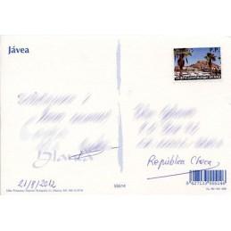 SPAIN (2011). SWISS POST -...