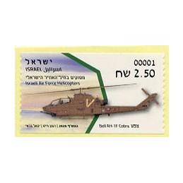 ISRAEL (2020). Israeli Air Force Helicopters (6) - Bell AH-1F Cobra - 00001. ATM nuevo