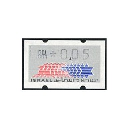 ISRAEL (1990). Post emblem...