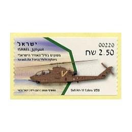ISRAEL (2020). Israeli Air Force Helicopters (6) - Bell AH-1F Cobra - 00220. ATM nuevo