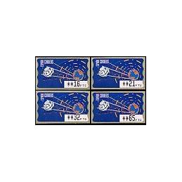 ESPAÑA. 12.1. Espacio - azul oscuro. PTS-4 CB. Serie 4 val. (2)