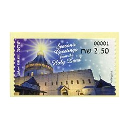 ISRAEL (2020). Season's Greetings from the Holy Land - 00001. ATM nuevo