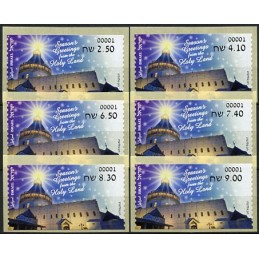 ISRAEL (2020). Season's Greetings from the Holy Land - 00001. Serie 6 valores