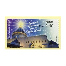 ISRAEL (2020). Season's Greetings from the Holy Land - 00101. ATM nuevo