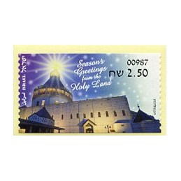 ISRAEL (2020). Season's Greetings from the Holy Land - 00987. ATM nuevo