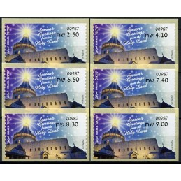 ISRAEL (2020). Season's Greetings from the Holy Land - 00987. Serie 6 valores