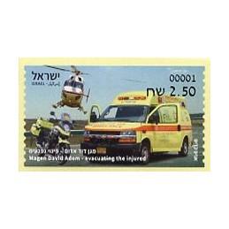 ISRAEL (2021). Magen David...